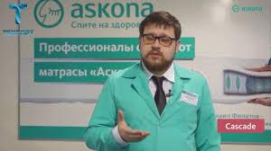 Опыт покупателей о <b>Матрас Аскона Compact</b> New на Яндекс ...
