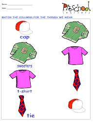 اوراق عمل لغة انجليزية للصف السادس الاساسي