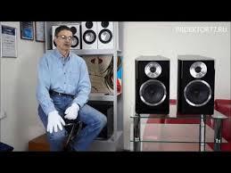 Обзор <b>полочной акустики Heco</b> Celan Revolution 3 - YouTube