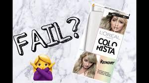 <b>L</b>'<b>Oreal Colorista Remover</b>...Funziona? - YouTube