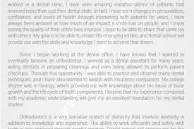 Dental personal statement writing services   VOS Writing Service