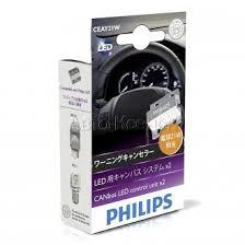 Обманки <b>Philips CANBus</b> для светодиодных <b>ламп</b> 21W - Авто ...