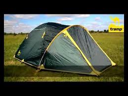 Инструкция сборки <b>палаток</b> трамп - YouTube