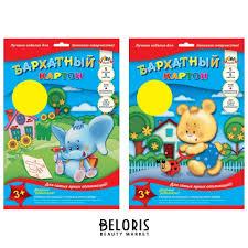 Цветной <b>картон</b> бархатный 5 листов 5 цветов (<b>Апплика</b>) купить в ...
