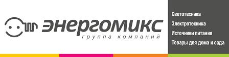 """ГК """"Энергомикс""""   ВКонтакте"""