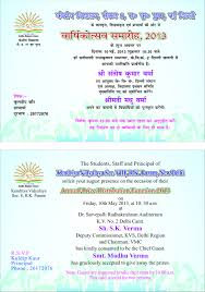 annual day at school essay << college paper service annual day at school essay
