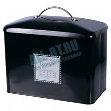 <b>Хлебница Zeidan Z-1107</b>, 33,5х19х30,5 см купить в интернет ...