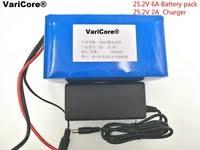 25.2V Battery Pack