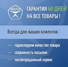 Поиск по производителю: <b>MKB</b>. RC-GO.by