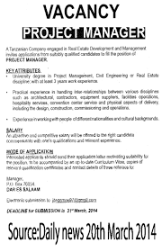 resume objectives resume objectives for retail by dawn e vaccon project coordinator job description pdf