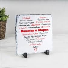 Декоративные <b>панно</b>. Подарки до 2000 рублей.