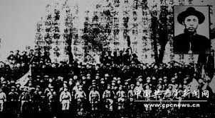 「1921, first chinese communist party convention」の画像検索結果