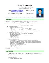 optometry assistant skills for resume resume templates optometry assistant skills for resume optometry assistant skills for resume