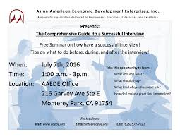 upcoming events how to have a successful interview workshop aaede interviewworkshop flyer