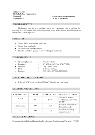 retail resume for freshers s retail lewesmr sample resume career objective for retail curator resume