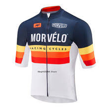 Compare Prices on <b>Camisas Ciclismo</b>- Online Shopping/Buy Low ...