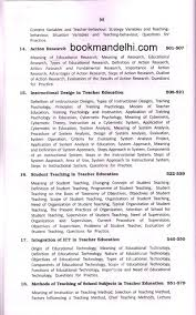 action research paper education action research paper education term paper academic writing service cam h