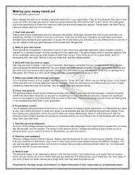 example essay introduction personal essays by famous writers example of personal essay for college personal essay topics 4th grade personal essays by famous writers