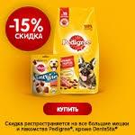 <b>Organix</b> - купить с доставкой в Москве | Влажные рационы