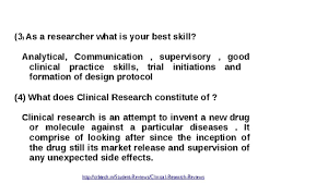 multiple choice questions common interview question why are you common interview questions for clinical research associate common interview questions
