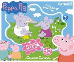 Пазл Оригами 24эл MAXI Peppa Pig Семейка <b>Слонов</b> контурный ...