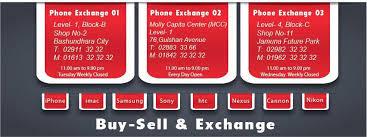 Phone Exchange - Home | Facebook