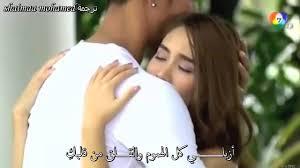 Ost drama Thai ( Lah Ruk Sut Kob Fah ) Weir Sukollawat : Nittra ...