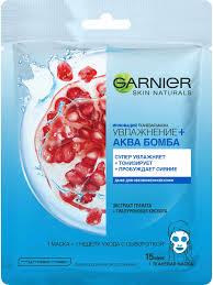 <b>Тканевая маска</b> «Увлажнение + Аква Бомба» Garnier: купить у ...