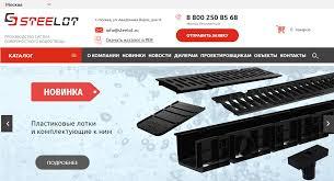 <b>Решетка</b> к каналам dn100 стальная штампованная