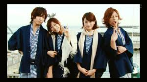 Switch Girl (Drama vostfr)