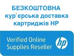 <b>HP</b> 21 Black + <b>HP</b> 22 Color Набор <b>Картриджей</b> (Combo Pack ...