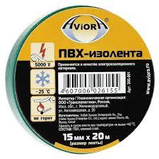 <b>Изолента Aviora</b> ПВХ 15 мм <b>x</b> 20 м — купить по выгодной цене на ...
