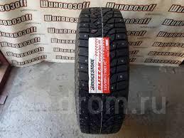 Bridgestone Blizzak Spike-02, <b>225</b>/<b>65 R17 106T</b> - <b>Шины</b> во ...