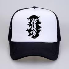 <b>Hieroglyph</b> Karate <b>Kyokushinkai</b> letter print baseball caps unisex ...