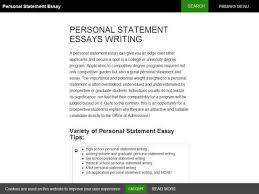 Personal statement assistance essayhelp web fc com FC  Personal statement assistance essayhelp web fc com FC