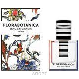 Женская парфюмерия <b>Balenciaga</b>: Купить в Москве | Цены на ...