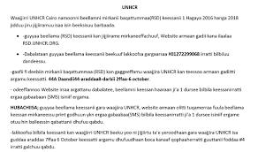 unhcr refugee status determination status