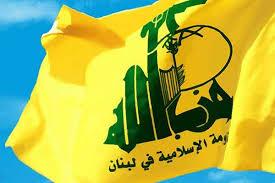 نتیجه تصویری برای حزبالله: هزاران بیانیه هم صادر کنید به مقابله با اسرائیل ادامه میدهیم
