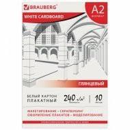 Бумага и картон – купить в Ижевске