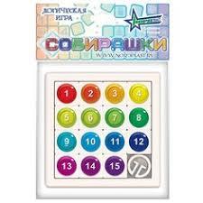 Купить детские головоломки в интернет-магазине Lookbuck ...