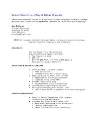 high school graduate resume no work experience template high school graduate resume no work experience