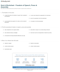 quiz worksheet dom of speech press assembly com if you were to write an essay on first amendment protections which of the following would be the best statement to include in your introduction