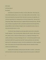 informal essay example topics of informative speeches   essay for you  informal essay example topics of informative speeches   image