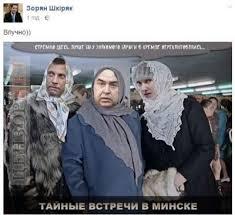 В глазах Захарченко и Плотницкого я увидела боль за тех людей, которых они повели за собой, - Савченко - Цензор.НЕТ 2619