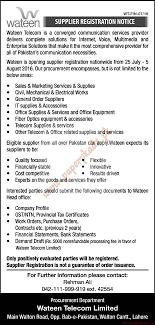 jobs in wateen telecom the nation jobs ads paperpk jobs in wateen telecom the nation jobs ads 24 2016