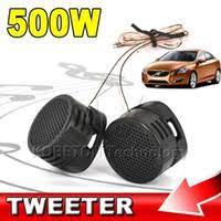 <b>Tweeter Car</b> Speakers Online Wholesale Distributors, <b>Tweeter Car</b> ...