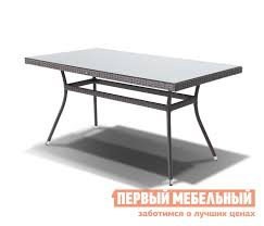 Плетеный стол Торре YH-T4766G Коричневый от 13840 р ...