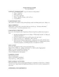 special ed teacher resume objective cipanewsletter cover letter resume example teacher teacher aide resume example