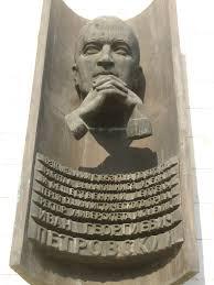 「モスクワ大創設したロモノーソフ」の画像検索結果
