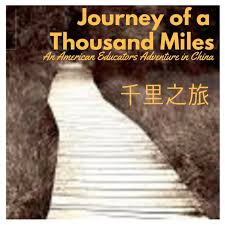 Pat Helmers – Journey Of A Thousand Miles